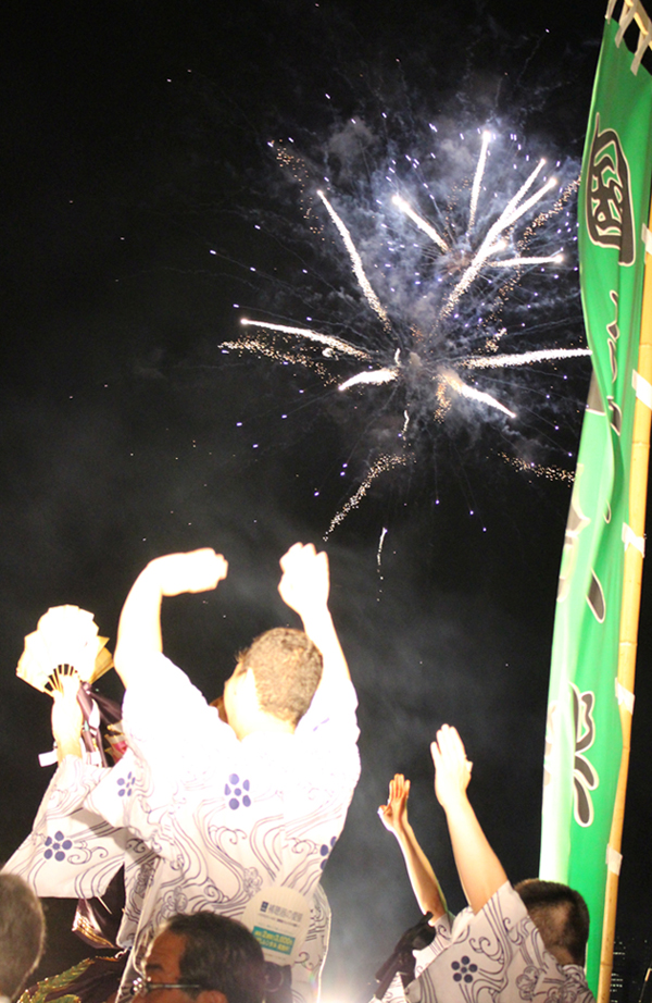 Fireworks and Teuchi