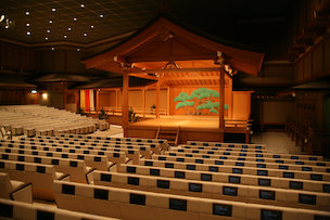 National Noh Theatre Japan Arts Council