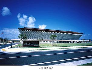 National Theatre Okinawa Japan Arts Council